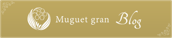 Muguet gran Blog